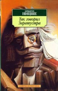 Capa da edição russa